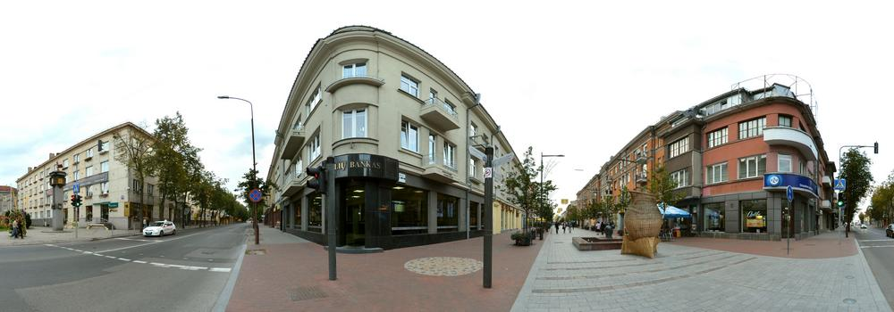 Šiaulių panoraminis virtualus turas